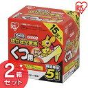 【30足用(1足あたり約59.4円】くつ用カイロ ぽかぽか家...