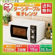 テーブル アイリスオーヤマ キッチン シンプル ]【☆】