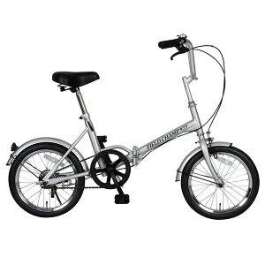 【送料無料】【折りたたみ自転車】FIELD CHAMP365 FDB16【16インチ】ミムゴ NO.72750・シルバー【TD】 【折りたたみ自転車 16インチ】ミムゴ