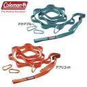Coleman(コールマン)ハンギングチェーン(アプリコット) 2000016959【TC】【NW】