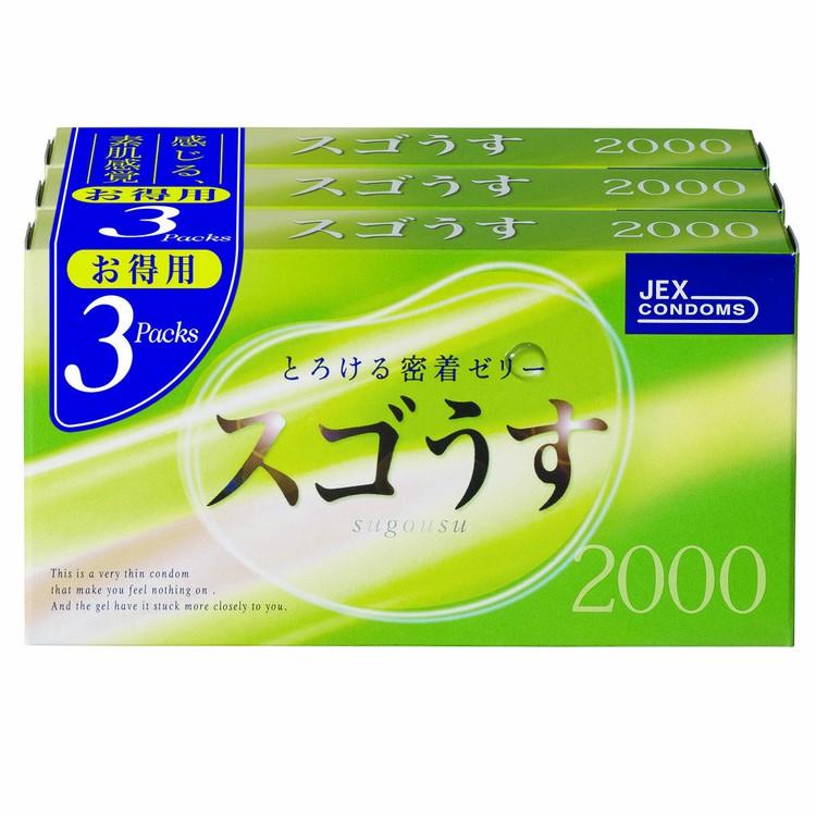 医薬品・コンタクト・介護, 避妊具  2000 3P 000958677 D