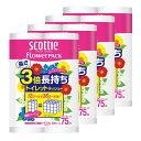 [4個セット]スコッティ フラワーパック 3倍長持ち トイレット12ロール 75mダブル(12ロールで36ロール分) スコッティ SCOTTIE トイレットペーパー ト