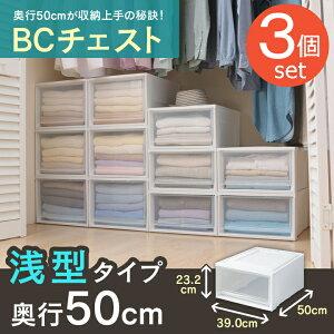チェスト アイリスオーヤマ クローゼット ボックス プラスチック ホワイト