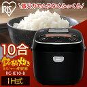 米屋の旨み 銘柄炊き IHジャー炊飯器 10合 RC-IE1...