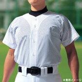 グランドメッシュシャツ(STD-17T)【野球・ソフトボール】DESCENTE