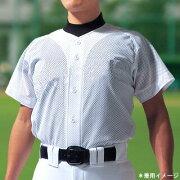 グランドメッシュシャツ ソフトボール