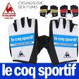 メール便限定で送料無料 ルコック サイクリング 指切り グローブ(QCA712463)( メール便対応可 )( サイクリンググローブ サイクル 自転車 指切り 手袋 メンズ )【le coq sportif アクセサリィ】