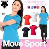 メール便 送料無料 【即納】 Move Sport ハーフスリーブシャツ (DAT5634W)(メール便対応可)( 半袖シャツ タフT タフティー Tシャツ)【デサント・アスレティック・レディース】