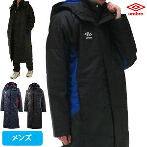 アンブロ 中綿 ロングコート メンズ 2018 秋冬 ベンチコート UUUMJK33
