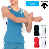 デサント 陸上 競技 ユニフォーム シャツ メンズ / ランニング マラソン レース ウェア レーシングシャツ ランニングシャツ DRN-4702
