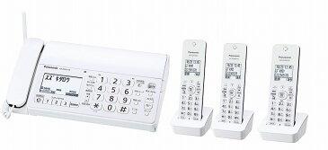 ■送料無料■Panasonic パナソニック KX-PD215DL-W デジタルコードレス普通紙FAX おたっくす 子機3台 相当品