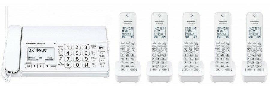 ■送料無料■Panasonic パナソニック KX-PD215DL-W デジタルコードレス普通紙FAX おたっくす 子機5台 相当品