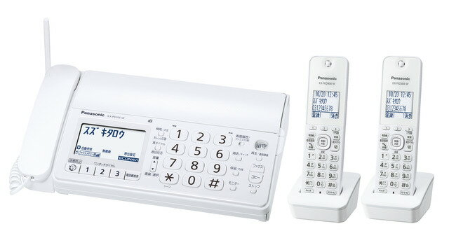 ■送料無料■Panasonic パナソニック KX-PD205DW-W デジタルコードレス普通紙FAX おたっくす 子機2台 相当品