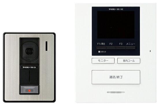 住宅設備家電, ドアホン・インターホン  ROCO WM-14B