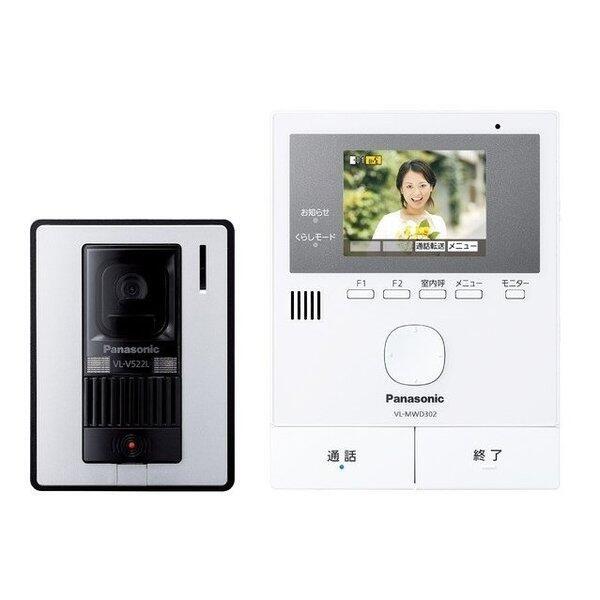 ■■PanasonicパナソニックテレビドアホンVL-SVD302KL相当品