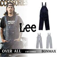 Lee×BONMAXワークウェア【作業服】‐オーバーオール‐LWU39002‐