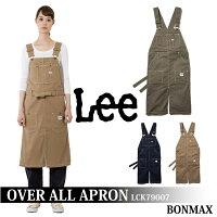 Lee×BONMAXワークウェア【作業服】‐オーバーオールエプロン‐LCK79007‐