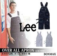 Lee×BONMAXワークウェア【作業服】‐オーバーオールエプロン‐LCK79001‐