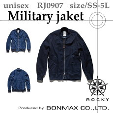 ROCKY:BONMAXワークウェア【作業服】‐デニムミリタリージャケット‐RJ0907‐