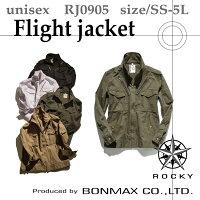 ROCKY:BONMAXワークウェア【作業服】‐フライトジャケット‐RJ0905‐