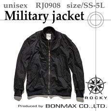 ROCKY:BONMAXワークウェア【作業服】‐MA−1ジャケット‐RJ0908‐