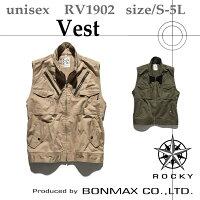 ROCKY:BONMAXワークウェア【作業服】‐フライトベスト‐RV1902‐