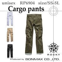 ROCKY:BONMAXワークウェア【作業服】‐カーゴパンツ‐RP6904‐