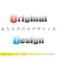 【オリジナル1ポイントプリント】転写シートプリント
