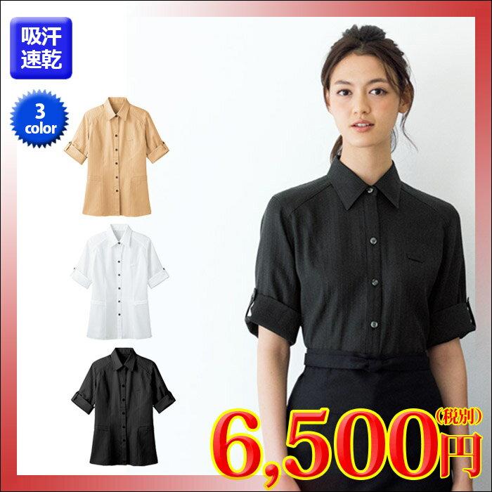 【ボンユニ】00101 レディス レギュラーカラーシャツ