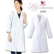 【FOLK/フォーク】HI400レディースコート白衣ワコールHIコレクション