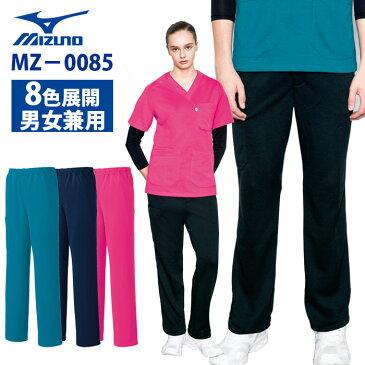 【unite×ミズノ】MZ-0085 ニットスクラブパンツ 男女兼用 (吸汗速乾・透け防止) SS S M L LL 3L 4L 5L 大きいサイズ