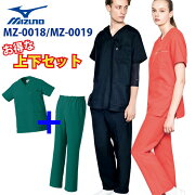 【unite×ミズノ】MZ-0018/MZ-0019定番スクラブ上下セット男女兼用