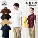 【unite/ユナイト】UN0030 ポロシャツ 男女兼用 男性 女性...
