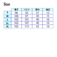 【LAURAASHLEY/ローラアシュレイ】LW403ナースワンピース白衣SMLLL3L大きいサイズ人気