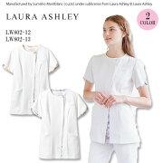 【住商モンブラン】LW802ローラアシュレイナースジャケット白衣
