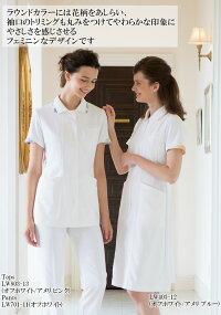 【住商モンブラン】LW403ローラアシュレイワンピース白衣