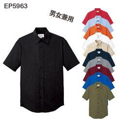 【チトセ】EP5963 半袖シャツ 男女兼用 SS S M L LL 3L 4L 大きいサイズ 小さいサイズ 白 黒 メンズ レディース 衣装 おしゃれ