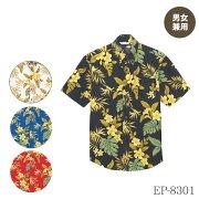 【チトセ】EP5962長袖シャツ男女兼用