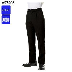 【チトセ】AS7406 メンズ スラックス ワンタック 黒 大きいサイズ 黒パンツ ブラックパンツ フォーマル スーツ スラックス メンズ
