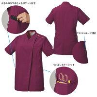 【MICHELKLEIN/ミッシェルクラン】MK-0002レディスファスナースクラブ女性用白衣医療用新作SMLLL3L