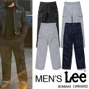【Lee×ボンマックス】LWP66002 メンズカーゴパンツ 男性用 ...