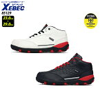 【XEBEC/ジーベック】85129 セフティシューズ 作業靴 クォーターカット 現場靴シリーズ 23cm 24cm 24.5cm 25cm 25.5cm 26cm 26.5cm 27cm 28cm 29cm 大きいサイズ