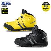【XEBEC/ジーベック】85208踏み抜き防止セフティシューズ安全靴23cm24cm24.5cm25cm25.5cm26cm26.5cm27cm28cm29cm30cm小さいサイズ大きいサイズ
