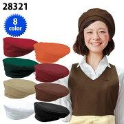【ボンユニ】28321ベレー帽