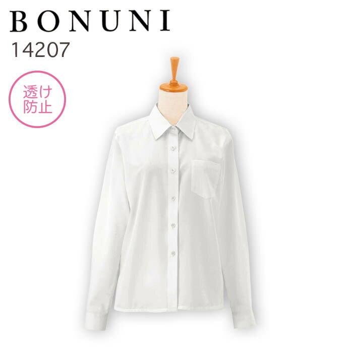 【ボンユニ】14207 レディス シャツ 7号 9号 11号 13号 15号 大きいサイズ