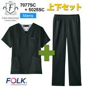 【FOLK/小松マテーレ】7077SC+5025SC半袖メンズスクラブ上下セット男性用FOLK/フォーク