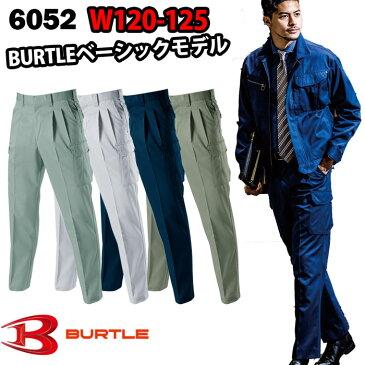 スーパーSALE【BURTLE/バートル】6052 ツータックカーゴパンツ 作業服 大きいサイズ W120 W125 6051シリーズ