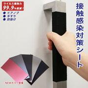 【小松マテーレ】無縫製トートバッグクラッチレディスメンズユニセックス
