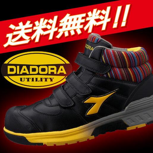 【送料無料】【安全靴】ディアドラ安全靴スニーカーSTELLARJAYステラジェイDIADORAディアドラ作業靴安全靴