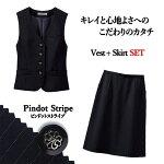 事務服ベストS-04021AラインスカートS-16401ピンドットストライプ/セロリー